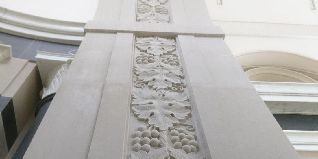Private Chapel - Chancel Arch - In Situ